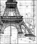 Этап разработки технического проекта объекта